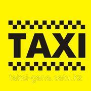 Дешевое такси Астана-Щучинск фото