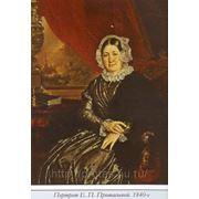 Художник Тропинин Портрет Е. П. Протасьевой 1840г холст масло фото