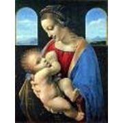 Леонардо да Винчи- знаменитый художник Эпохи Возрождения фото