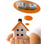 Покупка, продажа, аренда жилой недвижимости. фото