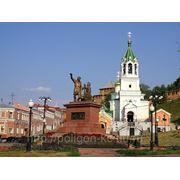 Аренда рабочих мест в центре Нижнего Новгорода, у Кремля фото