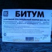 Битум строительный 90/10 фото
