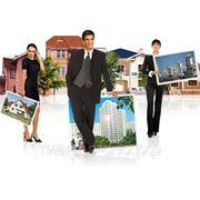 Хотите выгодно купить квартиру? фото