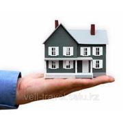 Покупка квартир, домов, участков фото
