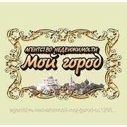 Продаю дом в Пологовке Нижегородская зона