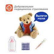 фото предложения ID 759301