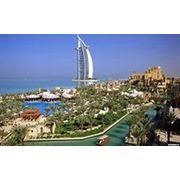 Отдых ОАЭ. Лучшие отели по минимальным ценам!!! фото