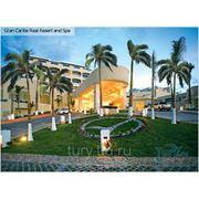 "Туры в Мексику.Отель ""Gran Caribe Real Resort & SPA"" 5* фото"