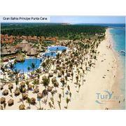 """Отдых в Доминиканской республике. Отель """"Gran Bahia Principe Punta Cana"""" фото"""