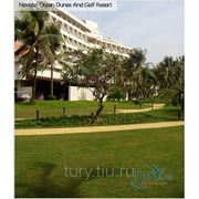 """Туры во Вьетнам. Отель """"Novotel Ocean Dunes Golf Resort"""" 4* фото"""