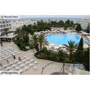 """Отдых в Тунисе. Отель""""El Mouradi Palace"""" 5*"""