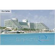 """Отдых в Мексике.Отель """"Riu Caribe"""" 5 * Канкун"""