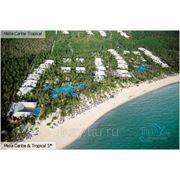 """Отдых в Доминикане. Отель """"Melia Caribe Tropical """"5* фото"""