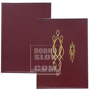 Кожаная обложка для паспорта бордовая Артикул: 005005обл003 фото