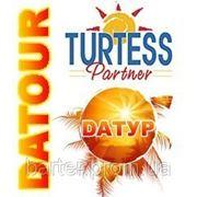 Горящие туры в Тринидад и Тобаго. Авиабилеты в Тринидад и Тобаго 067-412-44-46 фото