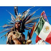 Доминикана , Мексика АВИАБИЛЕТЫ И ОТЕЛИ 10,11,12 ночей