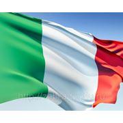 Тур в Италию фото