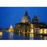 Супер тур по Европе: 4 страны в одну поездку+Венеция