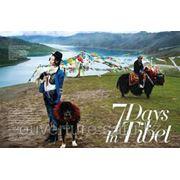 Групповой тур в Тибет