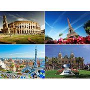 Супертур по Европе: 4 страны в одну поездку