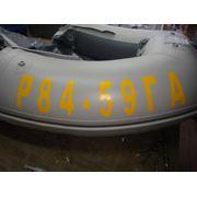 Номера ГИМС на лодки ПВХ фото