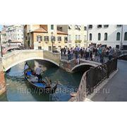 Италия из Волгограда фото