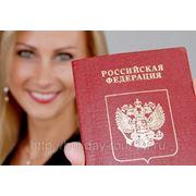Анкеты для загранпаспорта от 200 руб. фото