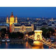 ВЕНГЕРСКАЯ СКАЗКА + ВЕНА (7 дней) - автобусный тур по Европе фото