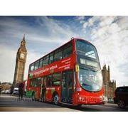Коллекция автобусных туров в Австрию, Болгарию, Венгрию, в Германию