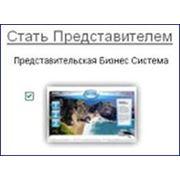 фото предложения ID 7599867