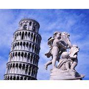 Benvenuto In Italia (14 дней) - автобусный тур по Европе