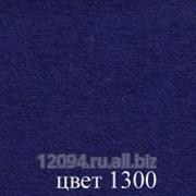 Сукно приборное тёмно-синее(1300) фото