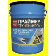 Праймер битумно-полимерный ТЕХНОНИКОЛЬ №03 для мостов, мостовых и строительных конструкций фото