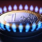 Газоснабжение. Доступные цены фото