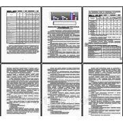 Диплом Анализ эффективности доходов и расходов организации в   организации Диплом Анализ эффективности доходов и расходов организации