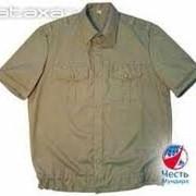 Рубашка форменная фото