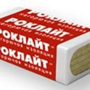 Утеплитель Роклайт фото