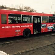 Реклама на транспорте,автобусы,брендирование корпоративного транспорта фото