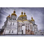 Великий Киев 2 дня/3 ночи фото