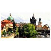 Тур Чехия: шесть прекрасных мгновений