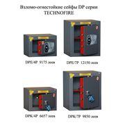 Взломо-огнестойкие сейфы Dp серии Technofire фото