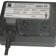 Трансформатор розжига ИВН-ТР, ИВН-ТР-2К фото