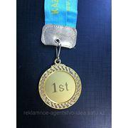 Маленькая медаль с местом фото