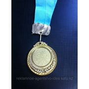 Медаль универсальная фото