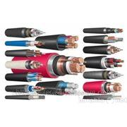 Силовой кабель АВВГ 2x2.5. 2x4. 3x2,5. 3x95-1. 4x4. 4x70-1. 5x16. 5x4. 3x10+1x4 итд фото
