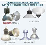Светодиодные производственные светильники фото