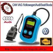 Диагностический сканер автомобилей VAG (Volkswagen Audi Group) фото