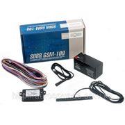 SOBR-GSM 100 фото