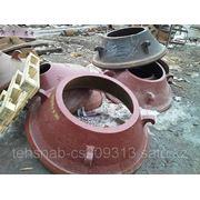 Броня конуса (КМД-1200 Гр и Т) 2-74275-01 фото
