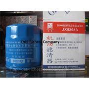 Фильтр топливный JX 0808A фото